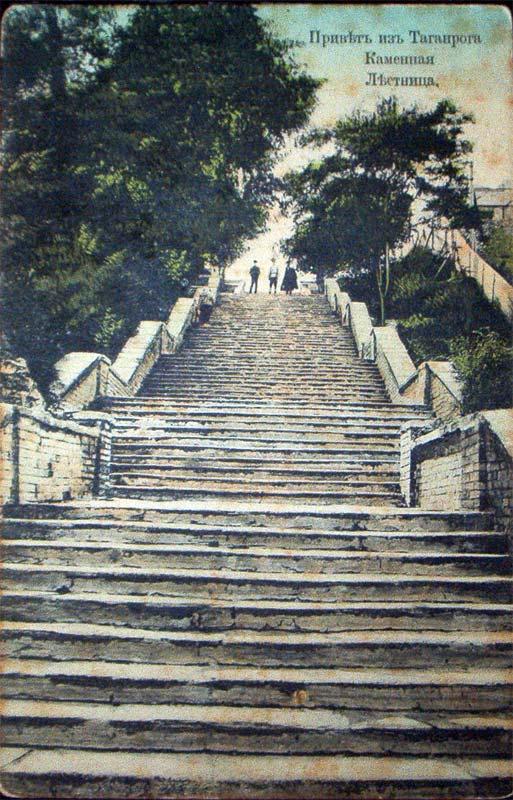 каменная лестница обьявление о знакомстве