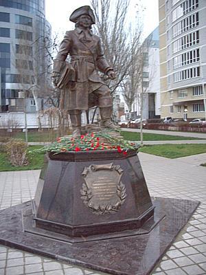 Цены на памятники ростове на дону официальный сайт памятники заказать ижевск