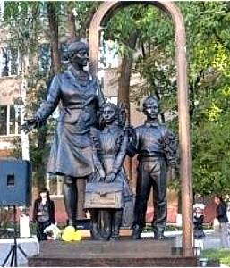 Ростов на дону памятник город памятник из гранита белгород    из гранита белгород